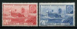 INDES 1941 N° 126/127 ** Neufs MNH  Superbes C 1,68 € Temple De Pondichéry Pétain - Inde (1892-1954)