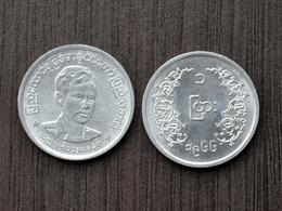 """1966 Myanmar (Burma) 1 Pya Km38 ASIA Münzen COIN CURRENCY > """"Aung San"""". - Myanmar"""
