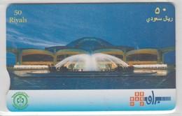 SAUDI ARABIA 2001 BORAQ BUILDING AND FOUNTAIN - Saudi Arabia