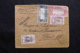 CÔTE DES SOMALIS - Enveloppe Commerciale De Djibouti Pour La France En 1939, Affranchissement Plaisant - L 54402 - Côte Française Des Somalis (1894-1967)