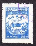 NORTH KOREA 1948, Used Stamp, Michel 17 NA. REPUBLIC. Condition, See The Scans. - Corea Del Norte