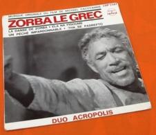 Vinyle 45 Tours  Zorba Le Grec Duo Acropolis (1965) Saphir LDP 5587 - Música De Peliculas