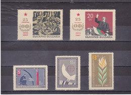 BULGARIE 1967 Yvert 1500-1504 NEUF** MNH - Bulgarien