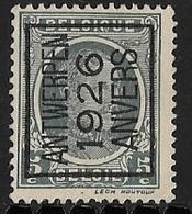 Antwerpen 1926 Typo Nr. 140A - Préoblitérés