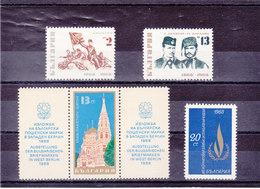 BULGARIE 1968 Yvert 1592-1594 + 1601 NEUF** MNH - Bulgarien