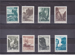 BULGARIE 1968 Série Courante Yvert 1618-1625 NEUF** MNH - Bulgarien