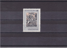 BULGARIE 1969 FIP  SAINT GEORGES Yvert 1694 NEUF** MNH - Bulgarien