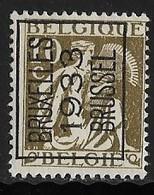 Brussel 1933 Typo Nr. 267A - Typo Precancels 1932-36 (Ceres And Mercurius)