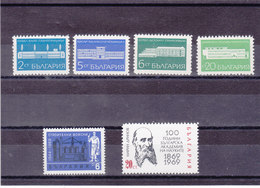 BULGARIE 1969 Yvert 1742-1747 NEUF** MNH - Bulgarien