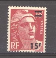 France  :  Yv  968  ** - Unused Stamps