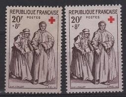 SAN 47 - FRANCE N° 1141 Neuf** Variété Croix-Rouge Cassée Avec Normal - France