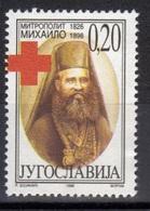 Yugoslavia,Red Cross 1998.,MNH - 1992-2003 République Fédérale De Yougoslavie