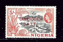 Cameroons 75 MNH 1960 Overprint - Unclassified