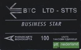 PTT Netherlands / BTC Business Star Rare - Bulgaria