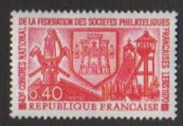 France Neuf Sans Charnière 1987 Série Touristique Ville St Germain De Livet Architecture Château Manoir  YT 2403 - Francia