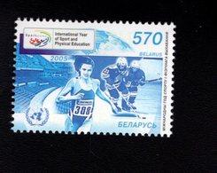946755905 2010 SCOTT 726  POSTFRIS MINT NEVER HINGED EINWANDFREI (XX) EXPO 2010 SHANGAI - Wit-Rusland