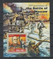 C965. Sierra Leone MNH - 2016 - Militarie - WWII - Moscow - Bl - Militaria