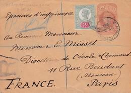 Entier Recommandé ( Epreuve D' Imprimerie ) Ob Clapham Common 7 DE 96, Entier Pour Paris - Entiers Postaux