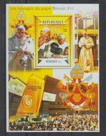 J965. Guinea - MNH - 2015 - Famous People - Pope - Bl. - Persönlichkeiten