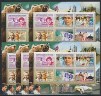 V964. 5x Guinea - MNH - Famous People - Berlin Film Festival - 2008 - Persönlichkeiten