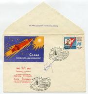 SPACE AUTOGRAPH COSMONAUT V.TERESHKOVA COVER USSR 1963 SPACESHIPS VOSTOK-3,4 GROUP FLIGHT Kra - Russia & USSR