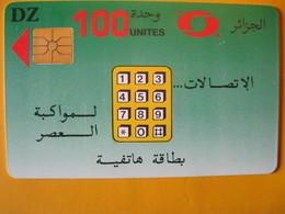 Télécarte D'Algérie - Argelia