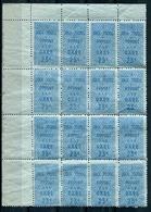 RC 15817 ALGERIE COLIS N° 1 COTE 448€ PANNEAU DE 16 EX COIN DE FEUILLE NEUF ** MNH - Paketmarken