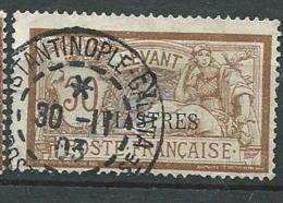 Levant Français Yvert N° 20 Obltéré AY 11729 - Used Stamps