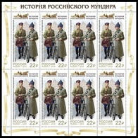 RUSSIA 2019 Sheet MNH ** VF COURIER COURRIER KURIER Uniform COSTUME DRESS CYCLING BICYCLE BICYCLETTE FAHRRAD 2444 - Blocs & Hojas
