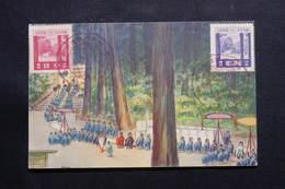 JAPON - Affranchissement Plaisant Sur Carte Postale En 1929, Timbres De La Reconstruction Du Temple D'Ise - L 54433 - 1926-89 Empereur Hirohito (Ere Showa)