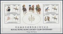 Hong Kong 1984 Yvertn° Bloc 4 *** MNH Cote 150 FF Sport Chevaux Horses Paarden Jockey Club Hong Kong - Blocks & Sheetlets