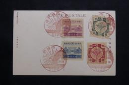 JAPON - Série De 4 Valeurs Du Couronnement De L 'Empereur Hiro- Hito Sur Carte Postale En 1928 - L 54435 - 1926-89 Empereur Hirohito (Ere Showa)