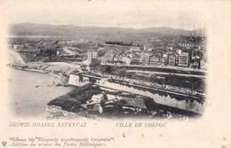Carte Postale  Entier Postal 10 C Rouge Mercure   Sur CP Ville De Corfou    Ed Poste Helléniques 162 - Enteros Postales