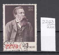 22K2263 / 1970 - Michel Nr. 3775 Used ( O ) Friedrich Engels Was A German Philosopher  , Russia Soviet Union - Usati