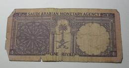 1968 - Arabie Saoudite - Saudi Arabia - ONE RIYAL -  154/990894 - Arabie Saoudite