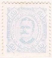 Congo, 1894, # 7 Dent. 11 1/2, MH - Portugiesisch-Kongo