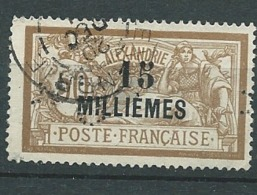 Alexandrie  - Yvert N°    57 Oblitéré   Perforé  CL/A -  Ay 11811 - Used Stamps