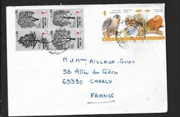 Mexique Lettre Circulée 24/08/1994 De Oaxaca Bande N° 1547 à 1549 Aigle, Jaguar, Puma  + 4 Vignettes A.T  Soldé  ! ! ! - Aigles & Rapaces Diurnes