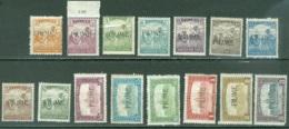 Fiume  Sassone   4/7 Et 9/19  *  B/TB  Voir Scan Et Description - Occupation 1ère Guerre Mondiale