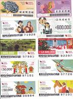 Portugal -30 Bilhetes  De Lotaria - Biglietti Della Lotteria