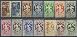 AFRIQUE EQUATORIALE FRANCAISE - AEF - A.E.F. - 1944 - YT 167/180** - MNH - RESISTANCE - Nuevos