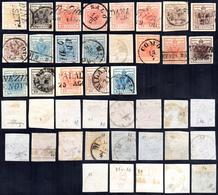 1850 - I Emissione, 21 Valori Emessi Con Tipi E Carte Differenti (1/17, 19/22), Usati, Perfetti. Ott... - Lombardo-Vénétie