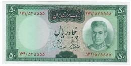 Iran 50 Rials 1969 UNC - Irán