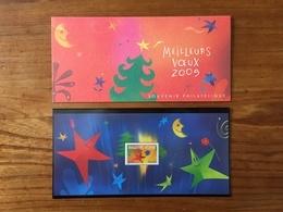 Souvenir Philatélique MEILLEURS VOEUX 2005 - 2004 - Y&T BS3 Ou BF 79 - Neuf - Souvenir Blocks & Sheetlets