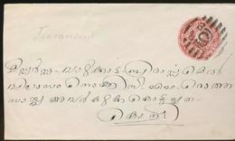India, Travancore State Postal Stationary Envelope, Used - Travancore