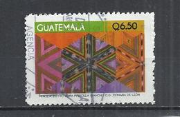 GUATEMALA 2010 - TEXTILE ART - POSTALLY USED OBLITERE GESTEMPELT USADO - Guatemala