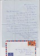 FULL LETTER.  TRINIDAD AND TOBAGO. 1976. BLANCHISSERIE. PORT SPAIN TO FRANCE  / 2 - Trinidad & Tobago (1962-...)