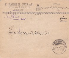 H RAHIM H LUTF ALI. IRAN CIRCULATED ENVELOPE, FROM TEHERAN IN 1925  -LILHU - Iran