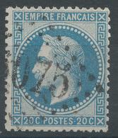 Lot N°53026  N°29A, Oblit GC étranger 5075 Tlemcen, (Oran) - 1863-1870 Napoléon III Lauré