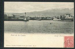 GRECE - CRETE - Port De La Canée - Griechenland